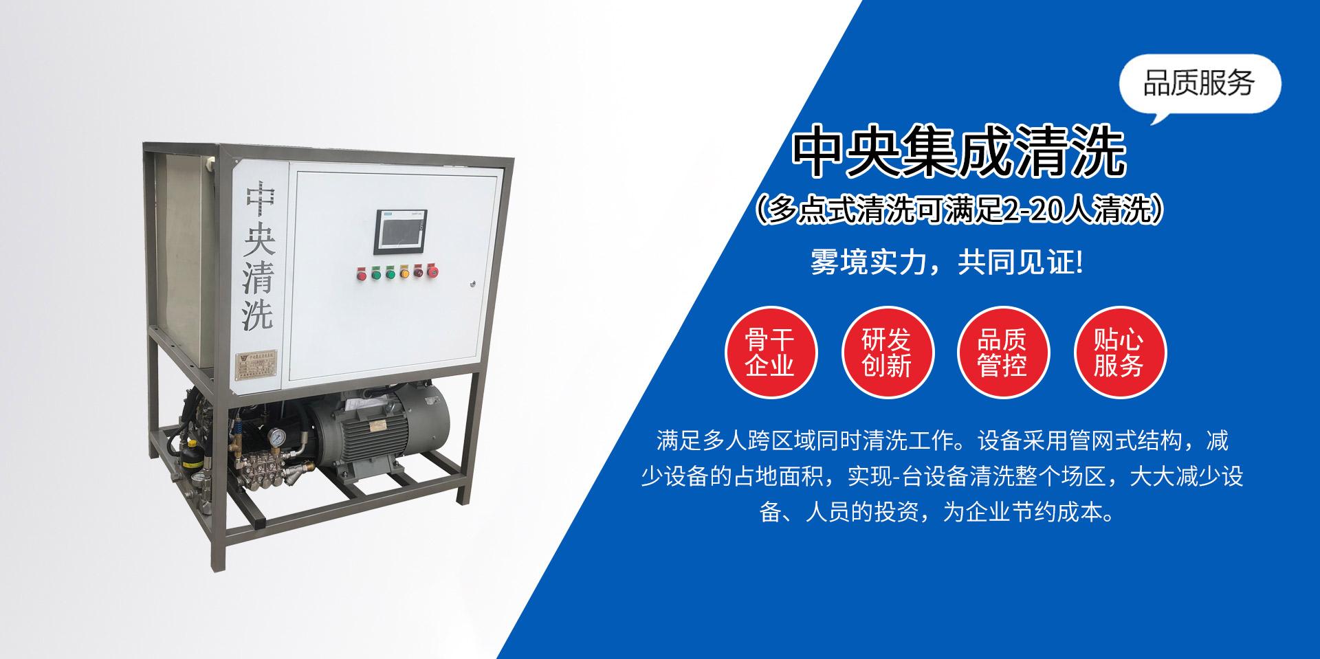 工业高压清洗机